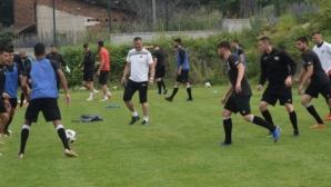 Локомотив (Пд) замина на лагер, проведе първа тренировка в Самоков (видео)