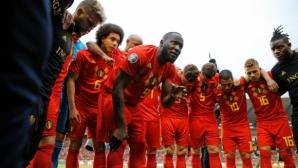 Белгия продължава да мачка наред