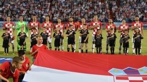 Тунис победи резервите на Хърватия