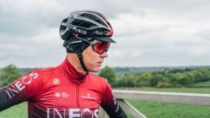 "Крис Фрум аут от ""Тур дьо Франс"""