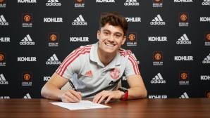 Манчестър Юнайтед официално представи първото ново попълнение