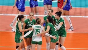 България - Русия 0:0! Следете мача ТУК!!!
