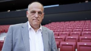 Глобиха Ла Лига с 250 хиляди евро заради шпионаж на барове