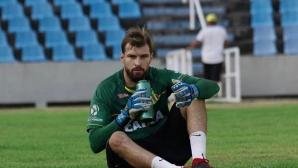 Новият вратар на ЦСКА-София тръгна към България