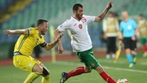 Локомотив (Пд) взима още един национал?