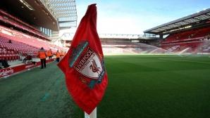 Ливърпул отложи контролата с Шалке заради натоварената програма в началото на сезона