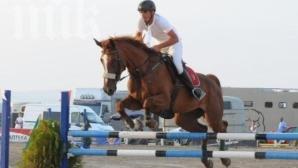 Отлично начало за българите в първия ден на Световната купа по конен спорт в Божурище