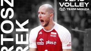 Най-добрият волейболист в света стана съотборник на Виктор Йосифов