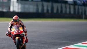 Маркес най-бърз в първата тренировка от MotoGP в Барселона