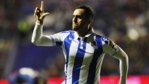 Бетис се подсили с нападател на Реал Сосиедад