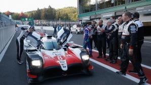 Toyota ще се борят в 24-те часа на Льо Ман и след 2020 година