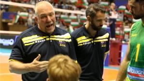 Марк Лебедев: Доволен съм от играта ни, въпреки загубата