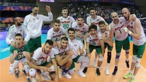 България гони трета поредна победа в Лигата на нациите срещу Япония