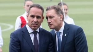 Домусчиев: Пари за грозен футбол няма да даваме, утре обявяваме още един нов
