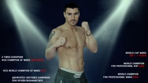 Атанас Божилов с шампионска битка в Max Fight 43
