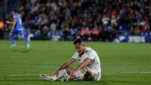 Пореден обран футболист в Испания