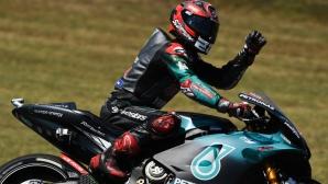 Куартараро победи Маркес с 0.015 сек за втори полпозишън в MotoGP