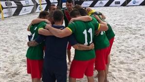 Националите по плажен футбол удариха класния тим на Англия в Полша