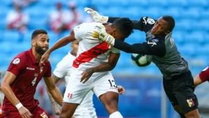 Вратар и ВАР спряха Перу за първа победа на Копа Америка (видео)