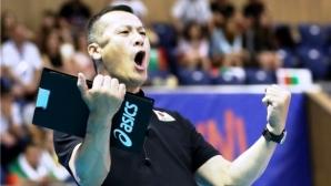 Треньорът на Япония: Българите направиха много грешки в тайбрека, което ни даде предимство