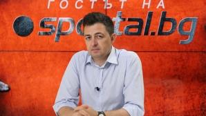 Бивш шеф в Левски стартира нов проект