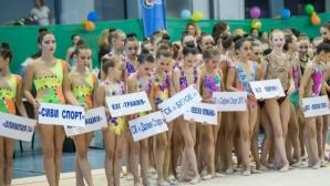 """Академик със злато на държавното първенство за ансамбли """"Б"""" категория"""