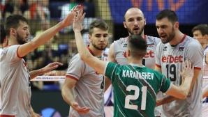 Италия се оказа прекалено силна за България във Варна (видео + галерия)