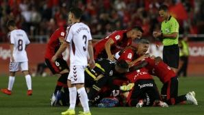Ла Коруня и Майорка ще определят последния участник в Ла Лига