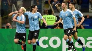Уругвай набързо се разправи с Еквадор