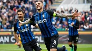 """Интер предложи на Юнайтед и Мауро Икарди, отговорът отново е """"не"""""""