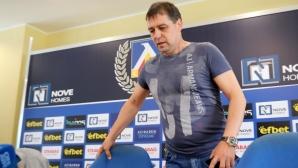 Хубчев: Преувеличено е, че съм терорист, Левски и ЦСКА са били шампиони по 20-30 пъти, но не значи, че трябва да продължат (видео)
