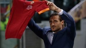 Официално: Легендата Тоти си тръгва от Рома, отправи остри обвинения