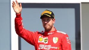 Ферари: Фетел ще се върне по-силен след отнетата победа в Канада