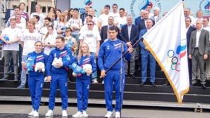 Самбист носи знамето на Русия в Минск