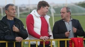 Чакат ЦСКА-София за юбилея от обявяването на село Стралджа за град
