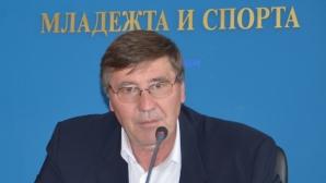 Трима българи избрани в комисиите на ФИБА Европа