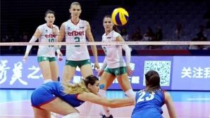 България - Сърбия 0:1! Следета мача ТУК!