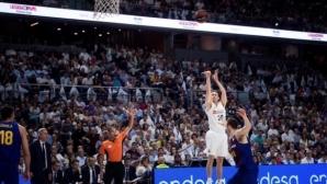 Керъл нокаутира Барса, Реал вече води с 2-0 (видео)