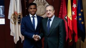 Флорентино Перес: В нашия клуб дойде феномен