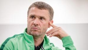 Легендарен партньор на Шевченко идва в Разград