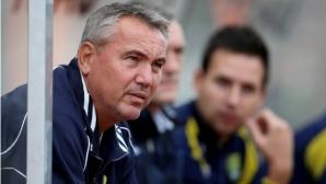 Съперникът на ЦСКА-София отнесе пет от Лудогорец, смени си името преди година