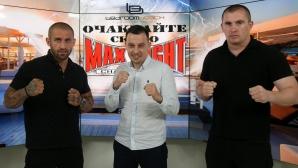 Здрави боксови битки на MAX FIGHT 43  (видео)