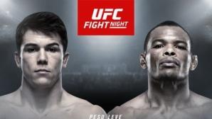 Ернандес срещу Триналдо на UFC on ESPN 4