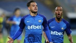 Отбори от Кипър и Молдова дебнат Левски във втория кръг на Лига Европа