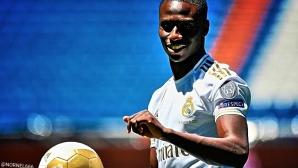 Ферлан Менди: Не повярвах, когато Реал Мадрид се обади