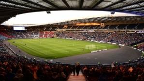 """Шотландската асоциация ще закупи """"Хемпдън Парк"""""""
