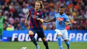 Барселона и Наполи потвърдиха за двете контроли помежду си