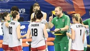 Безлична България срещу Германия в последния си мач от Лигата на нациите (видео + галерия)