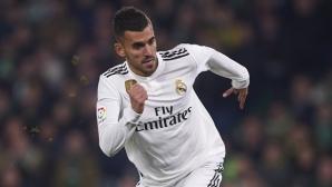 Шефовете на Милан са в Мадрид да преговарят за млад талант на Реал