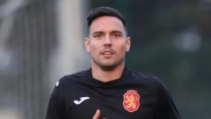 Георги Миланов: Лудогорец не трябва да се плаши от Ференцварош